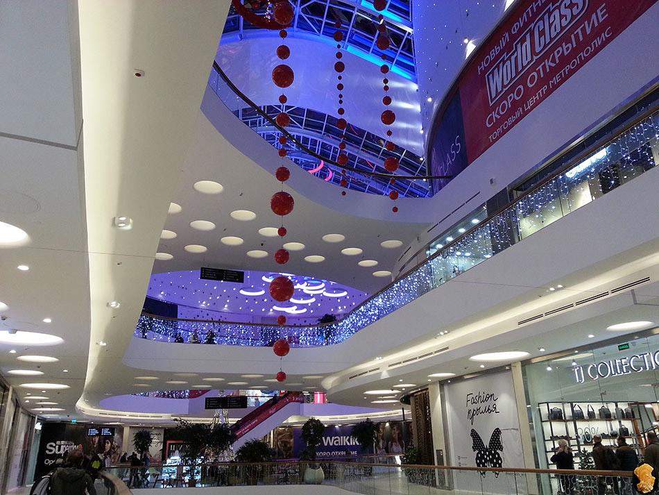 Метрополис Список Магазинов Москва